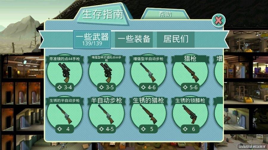 蝦米攻略網
