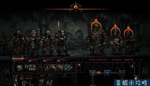 Darkest Dungeon 暗黑地牢 英雄選擇及陣容搭配等全圖文攻略