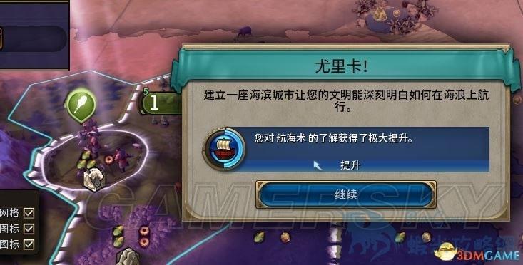 文明帝國 6 新手設定推薦及前期玩法教學 文明帝國 6前期怎麼玩
