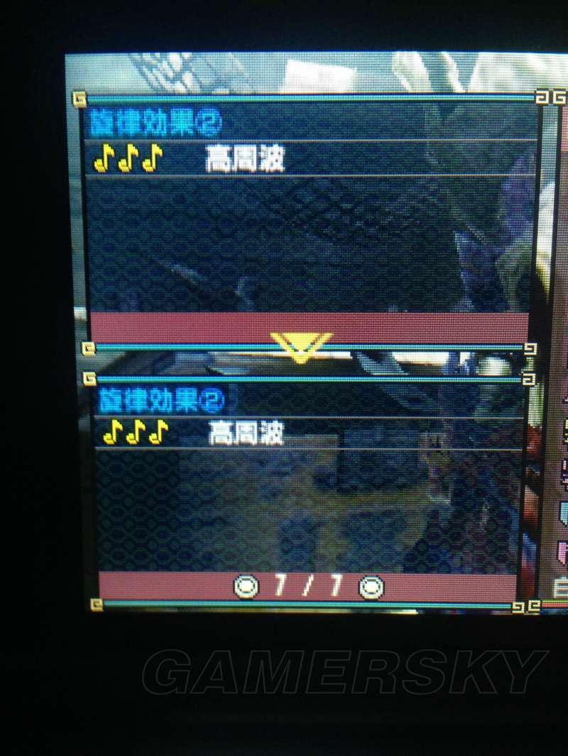魔物獵人XX 骸龍武器屬性介紹