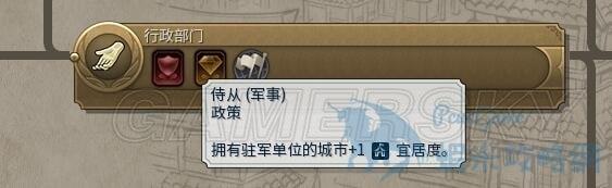 文明帝國 6 天神級科技勝利開荒圖文心得 天神級難度怎麼打