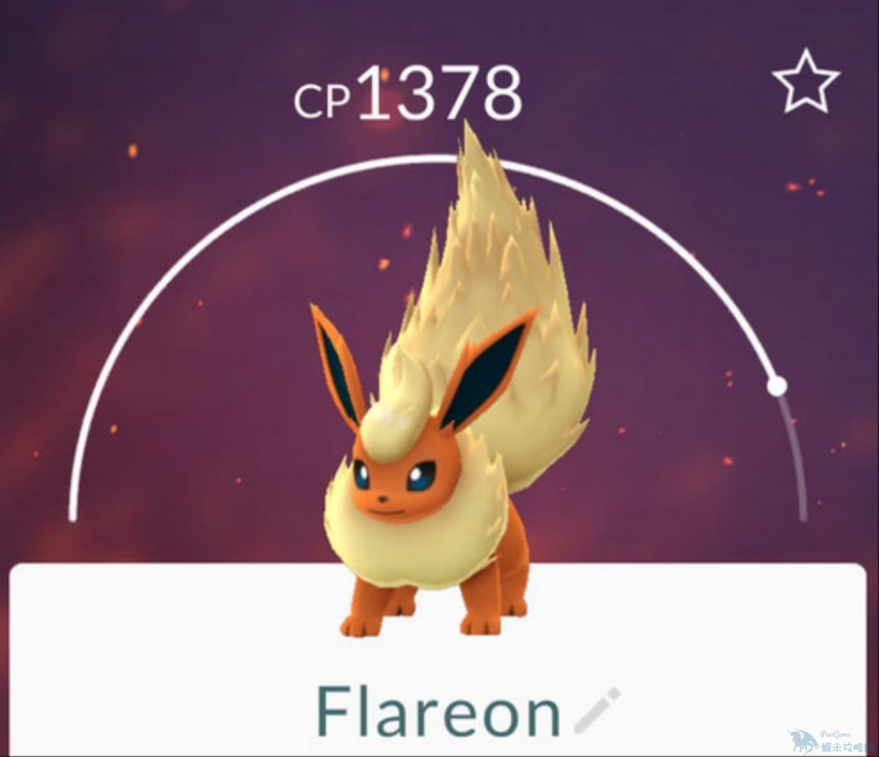 Pokemon GO 火精靈最強配招推薦 火精靈怎麼配招好