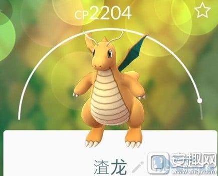 Pokemon GO CP值詳解 CP值有什麼用
