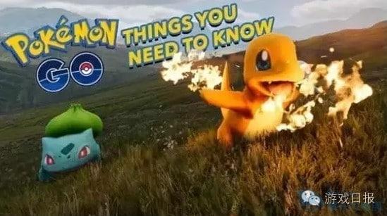 Pokemon GO 隱藏玩法匯總 隱藏小技巧分析