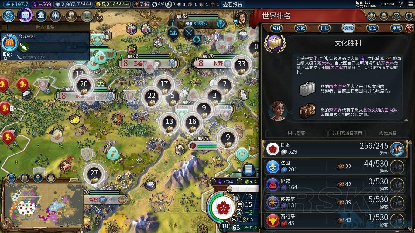 文明帝國 6 日本文化勝利玩法及發展思路 日本怎麼文化勝利