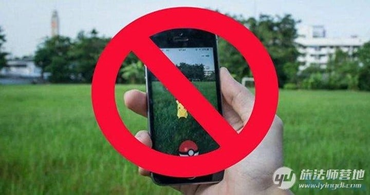 Pokemon GO 精靈雷達還能用嗎 最新版API破解完成