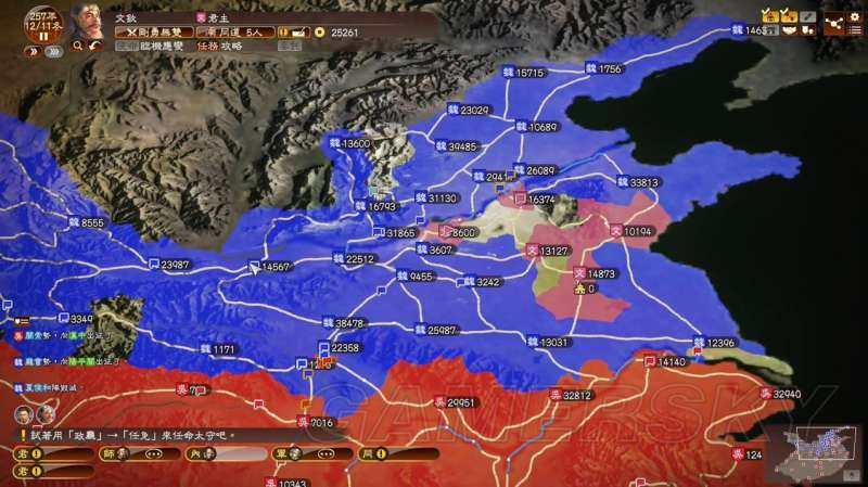 三國志13威力加強版 文欽上級難度姜維北伐通關心得