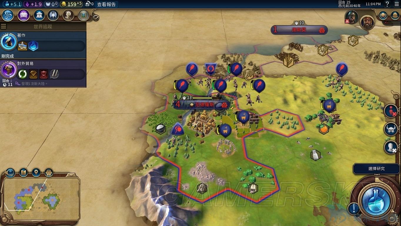 文明帝國 6 神級難度蘇美爾開局速推玩法攻略 文明帝國 6蘇美爾攻略