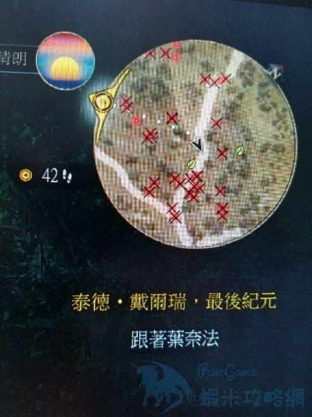 巫師3 無限刷突變物地點介紹 在哪刷突變物