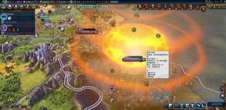 文明帝國 6 核彈怎麼用 核彈製造及用法介紹
