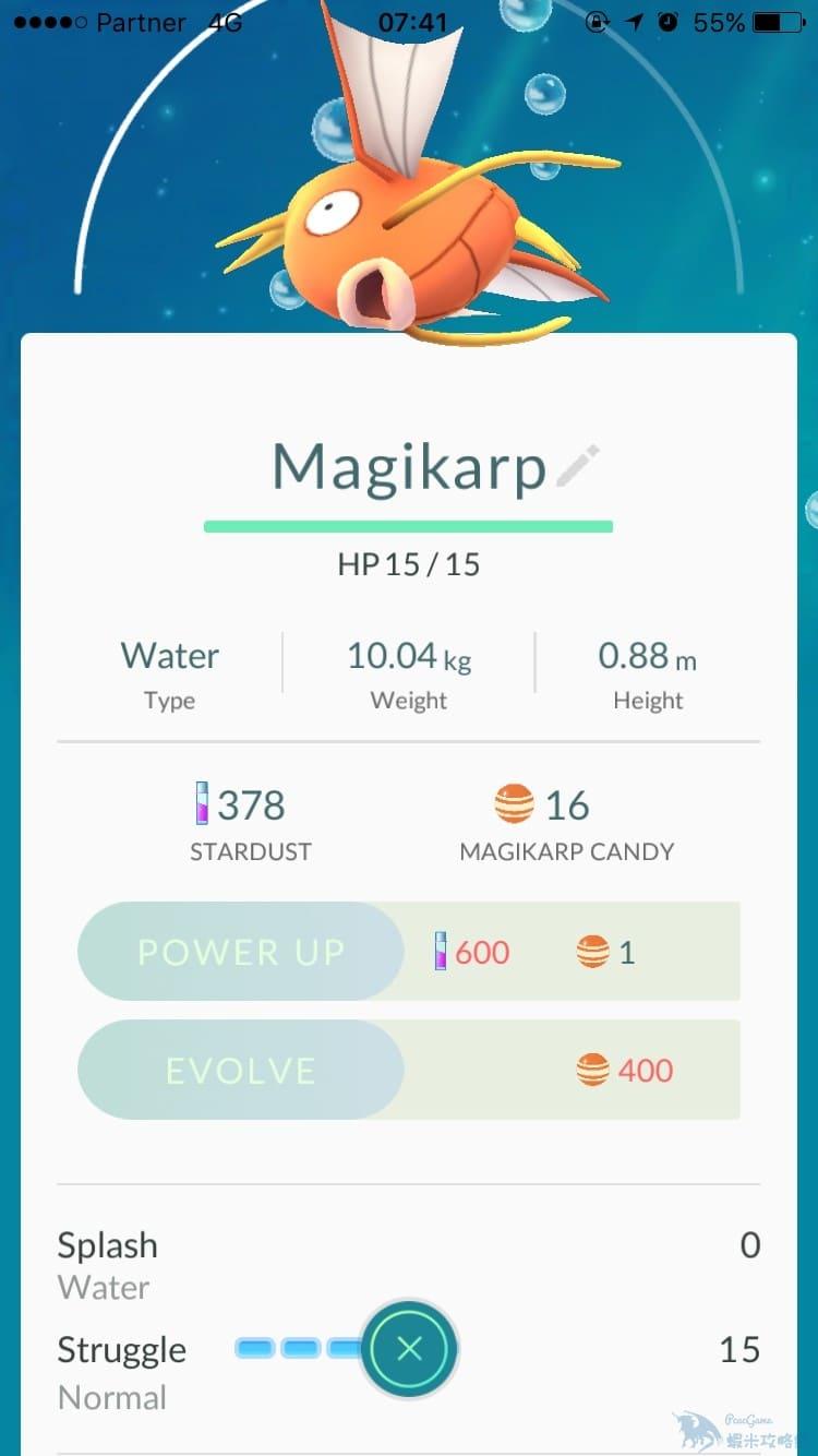 【攻略】Pokemon GO 鯉魚王為什麼沒有攻擊力