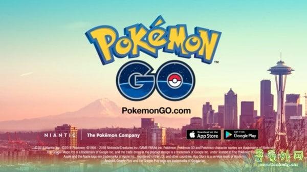 【攻略】Pokemon GO 常見問題解決 各種卡死問題匯總