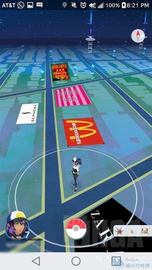 【攻略】Pokemon GO 贊助商地點是什麼