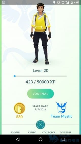 【攻略】Pokemon GO 快速升級攻略 經驗獲取方法詳解