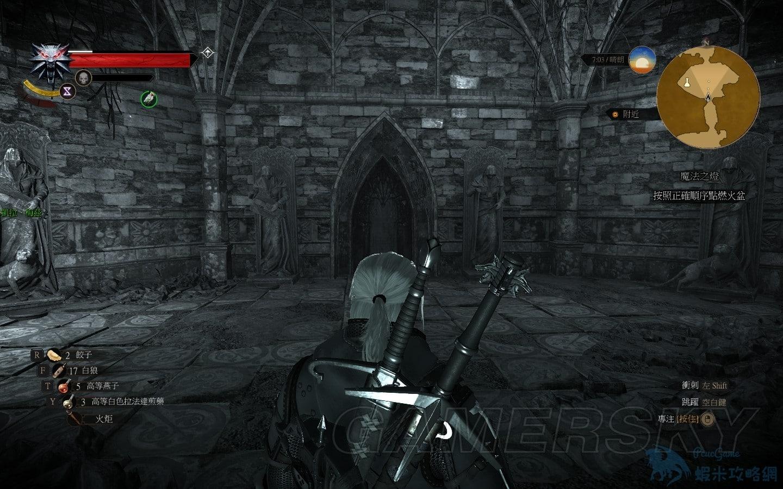 巫師3 刷湖女劍位置及方法介紹 在哪刷湖女劍