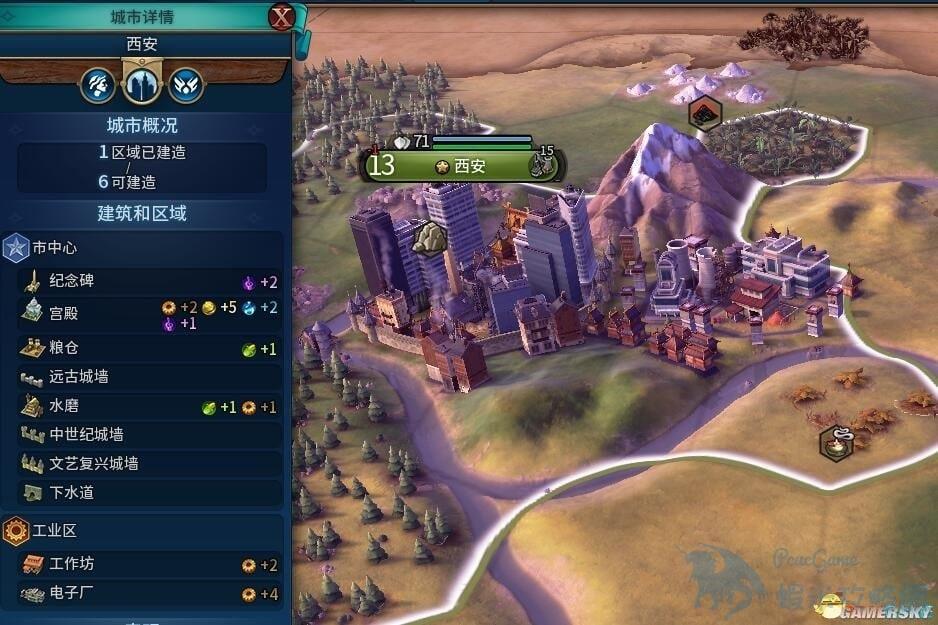 文明帝國 6 建築紅色感嘆號去除修改教學 建築紅色感嘆號怎麼去