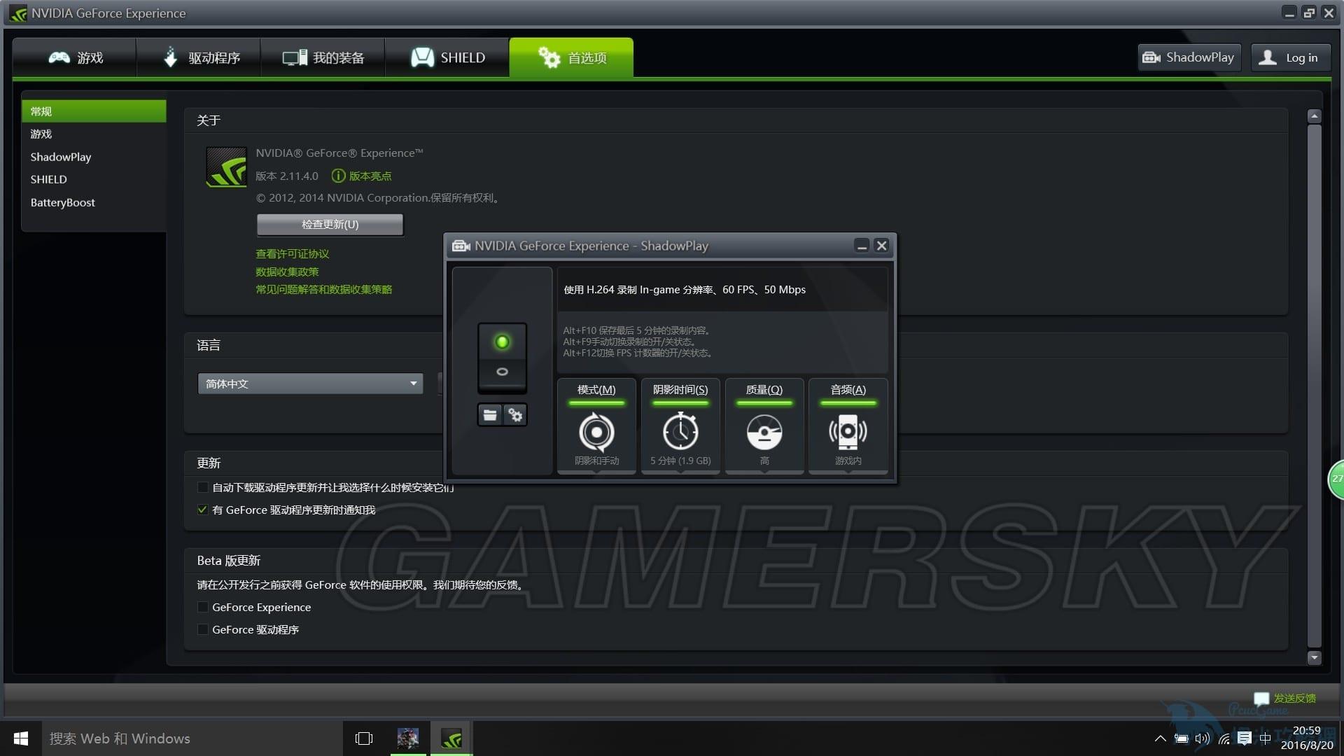 巫師3 NVIDIA Ansel截圖技術使用教學 巫師3Ansel怎麼用