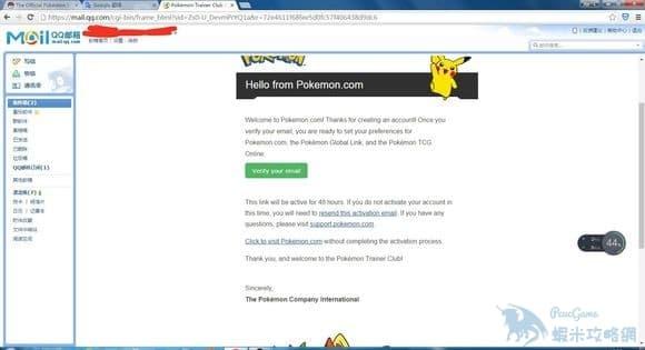 【攻略】Pokemon GO 任天堂賬號註冊圖文教學 神奇寶貝go任天堂賬號註冊地址