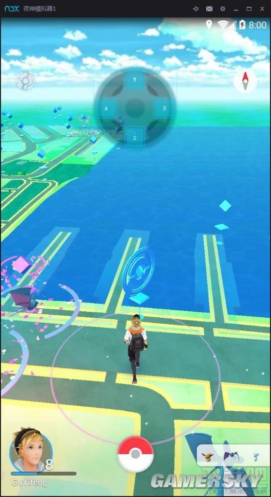 【攻略】Pokemon GO 如何在電腦上玩 電腦玩法教學