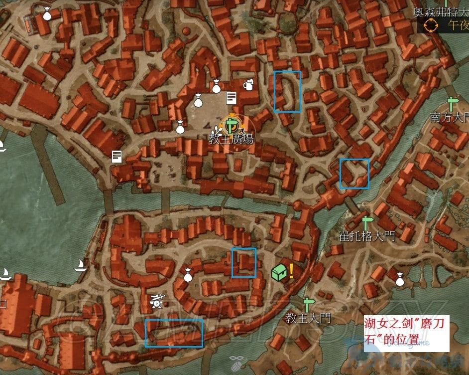 巫師3 湖女之劍磨刀石位置及磨刀方法 磨刀石在哪