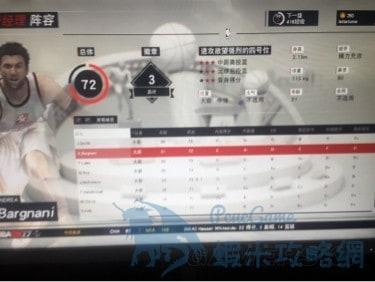 NBA2K17 高性價比球員圖文分析與推薦 哪些球員好用