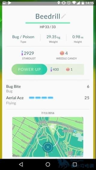 【攻略】Pokemon GO 精靈培養與對戰教學 神奇寶貝go哪些寵物值得進化