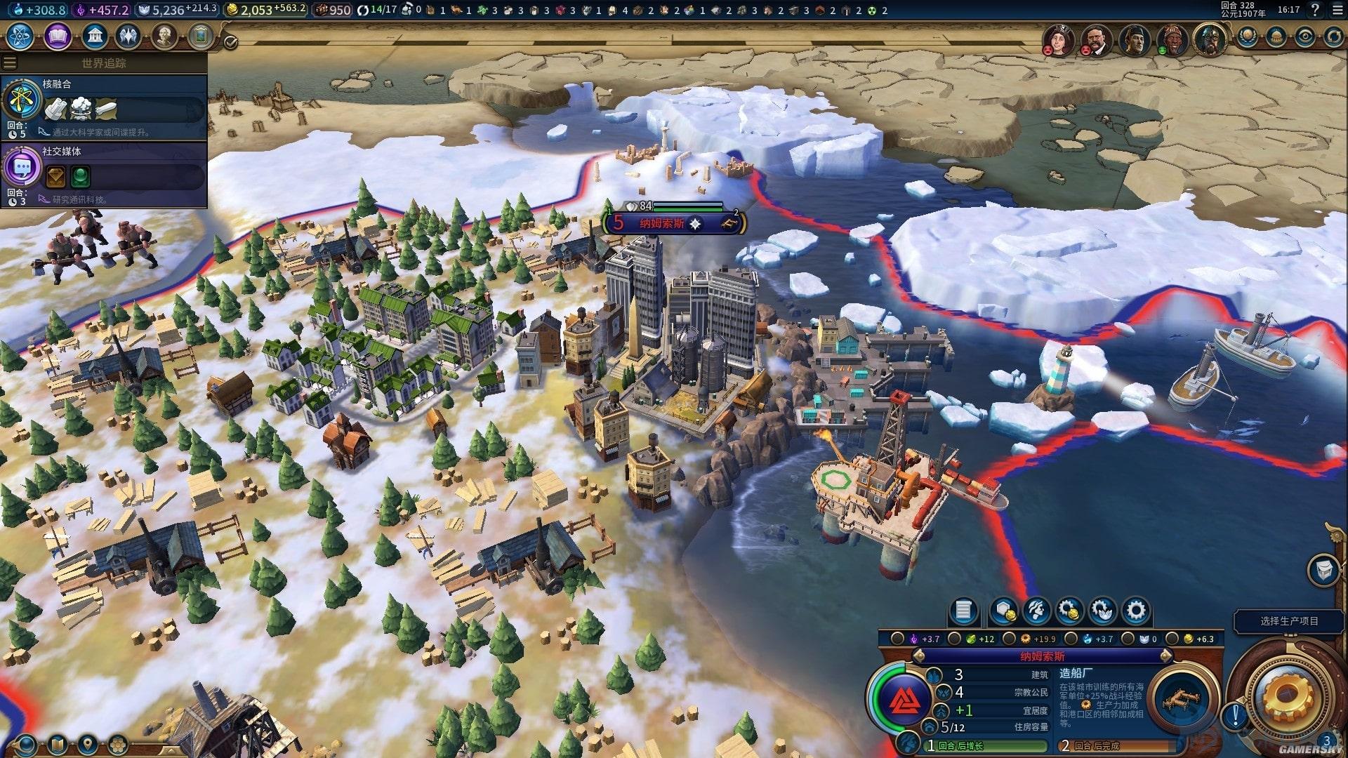 文明帝國 6 最高特效畫面對比與設定圖解 文明帝國 6畫面怎麼樣