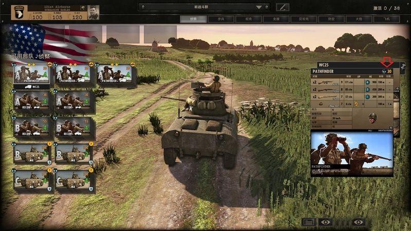 Steel Division: Normandy 44 實用玩法及機制介紹