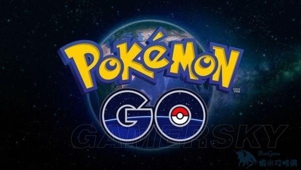 【攻略】Pokemon GO 稀有精靈抓捕技巧攻略 如何捕捉精靈