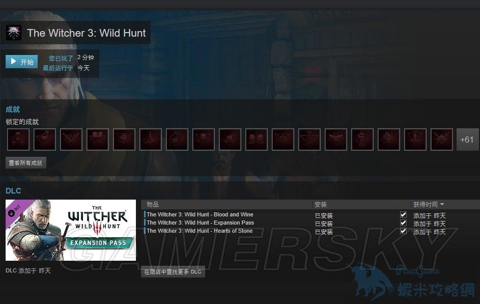 巫師3 未加密版轉Steam正版教學 未加密版怎麼轉Steam正版