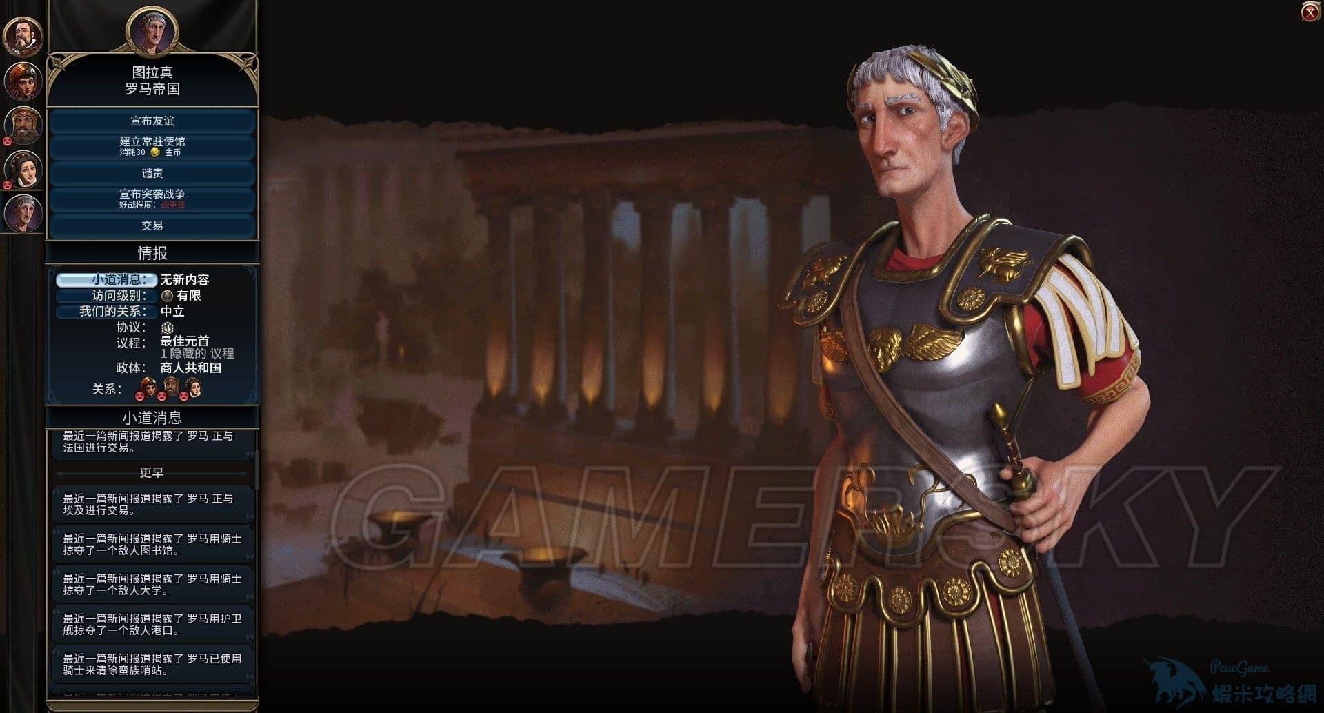 文明帝國 6 字體大小修改圖文教學 字體大小怎麼修改