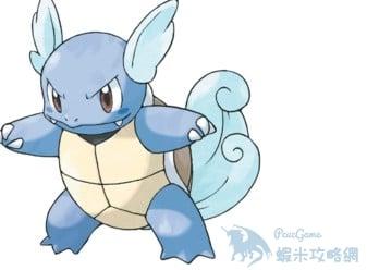 【攻略】Pokemon GO 卡咪龜屬性圖鑑 神奇寶貝go卡咪龜克制關係