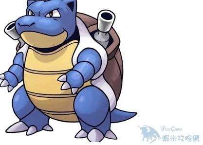 【攻略】Pokemon GO 水箭龜屬性圖鑑 神奇寶貝go水箭龜克制關係