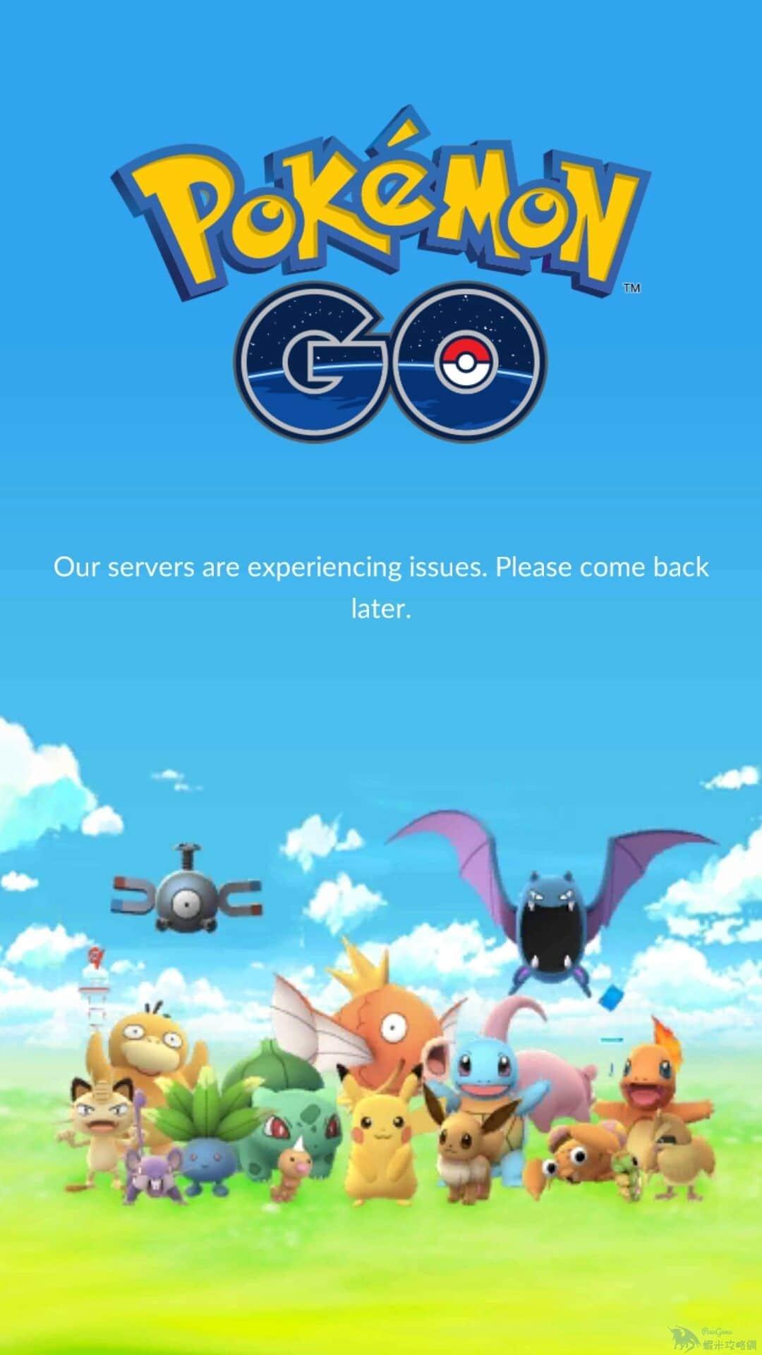 【攻略】Pokemon GO 卡登陸界面 登陸不上去怎麼辦