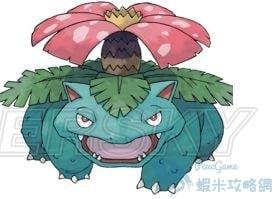【攻略】Pokemon GO 妙蛙草技能及進化圖鑑 妙蛙草克制關係