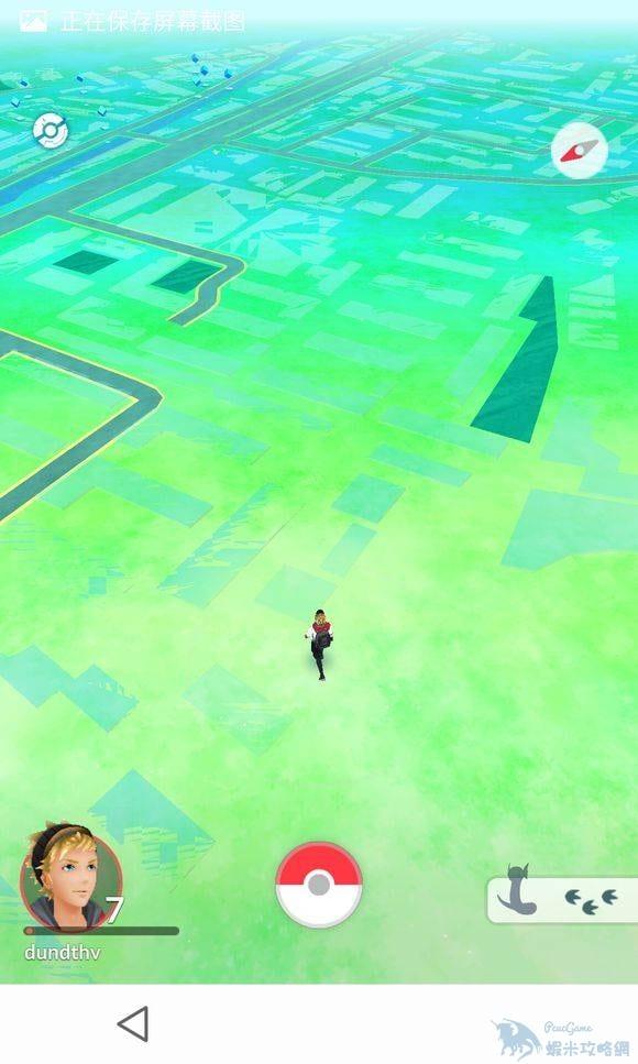 【攻略】Pokemon GO 高成功率抓寵物圖文教學