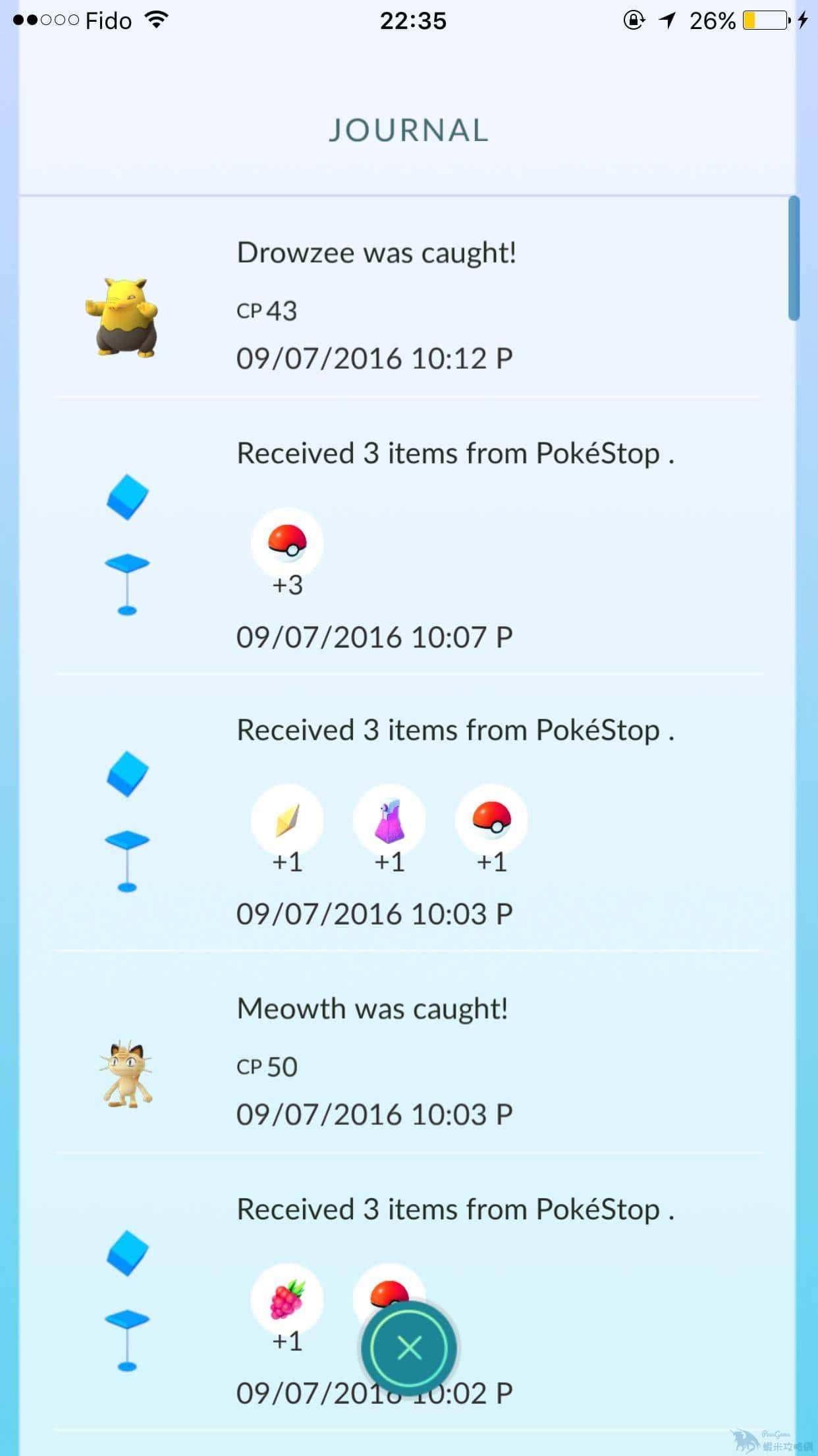 【攻略】Pokemon GO 道館及氪金系統介紹