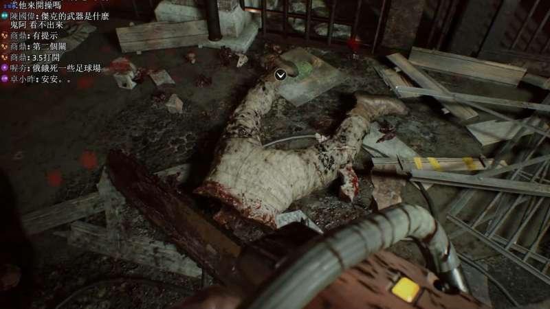 惡靈古堡7 拿第三個狗頭虐殺傑克方法 傑克怎麼打