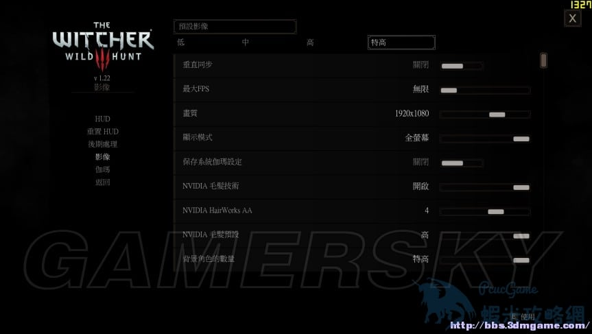 巫師3 GTX1070幀數測試心得 挑戰4K超高畫質