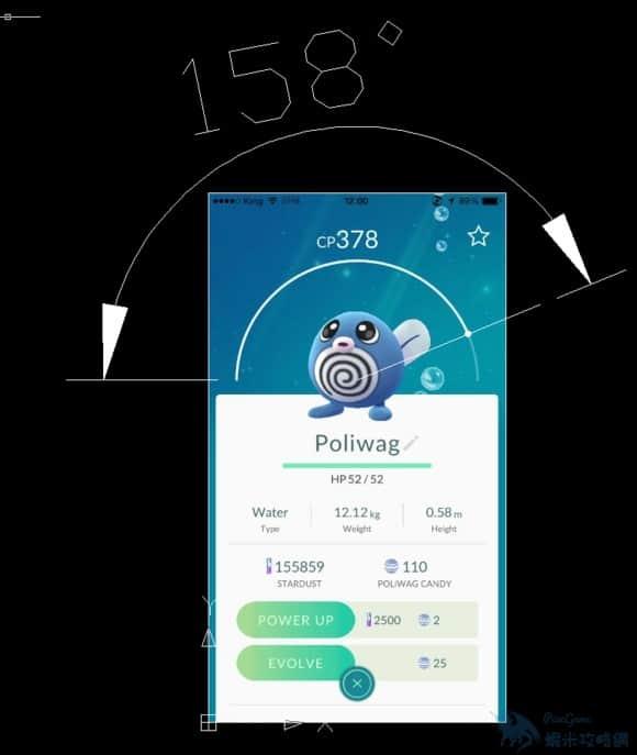 【攻略】Pokemon GO 寵物CP值提高方法匯總 神奇寶貝GO精靈怎麼進化CP值高