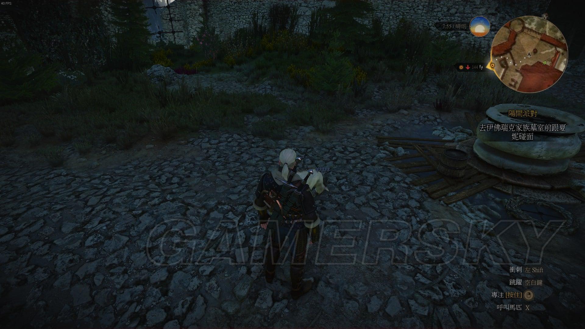 巫師3 triss的床和蘭伯特的牌等有趣細節分享