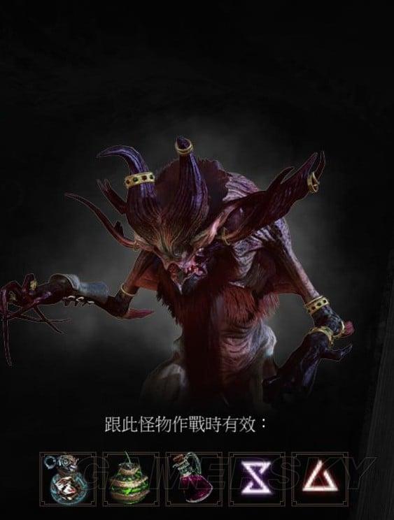 巫師3 血與酒中的吸血鬼設定研究分析