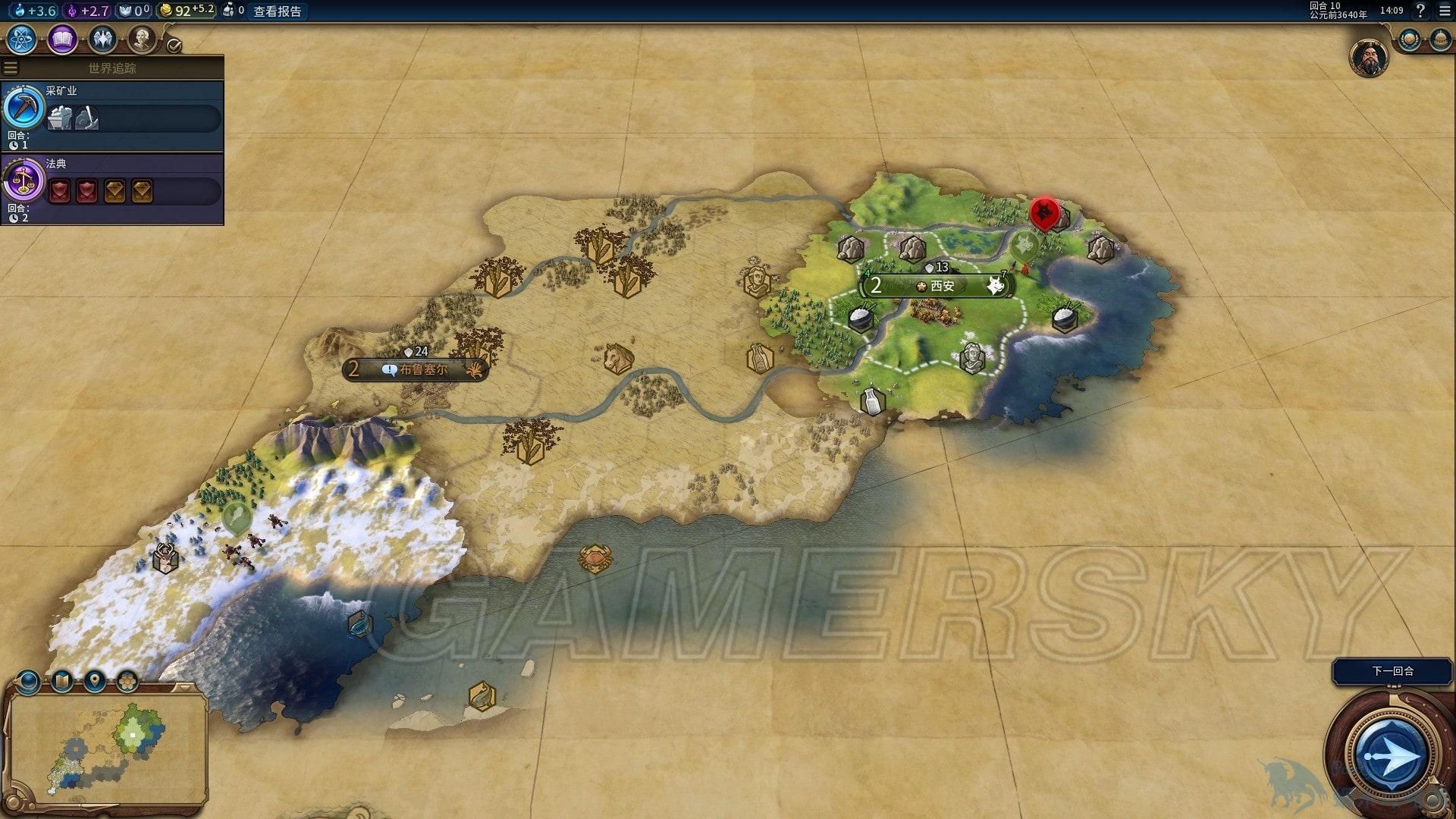 文明帝國 6 秦始皇天神難度開局玩法戰報 秦始皇天神難度怎麼打