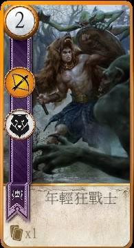 巫師3 血與酒全主線及支線任務圖文攻略 全結局圖文攻略
