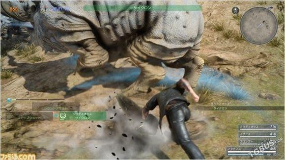 太空戰士15 (Final Fantasy XV) 武器同伴指令及DIY跑車系統介紹