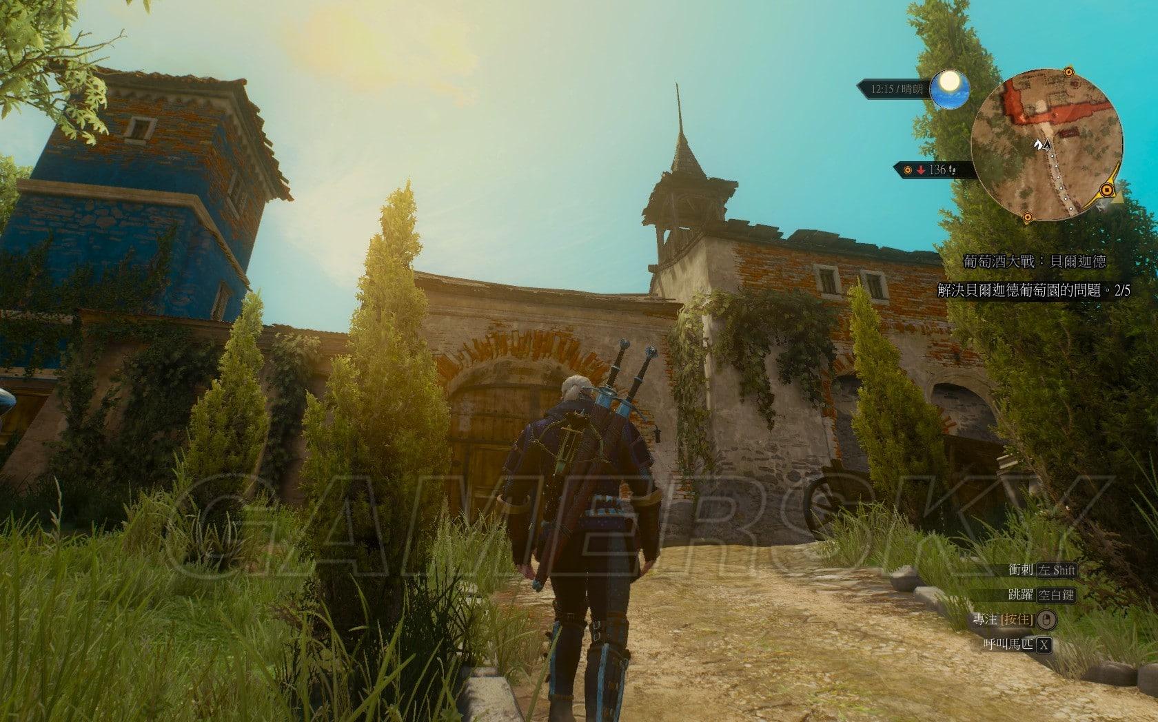 巫師3 血與酒支線任務終極cosplay觸發地點