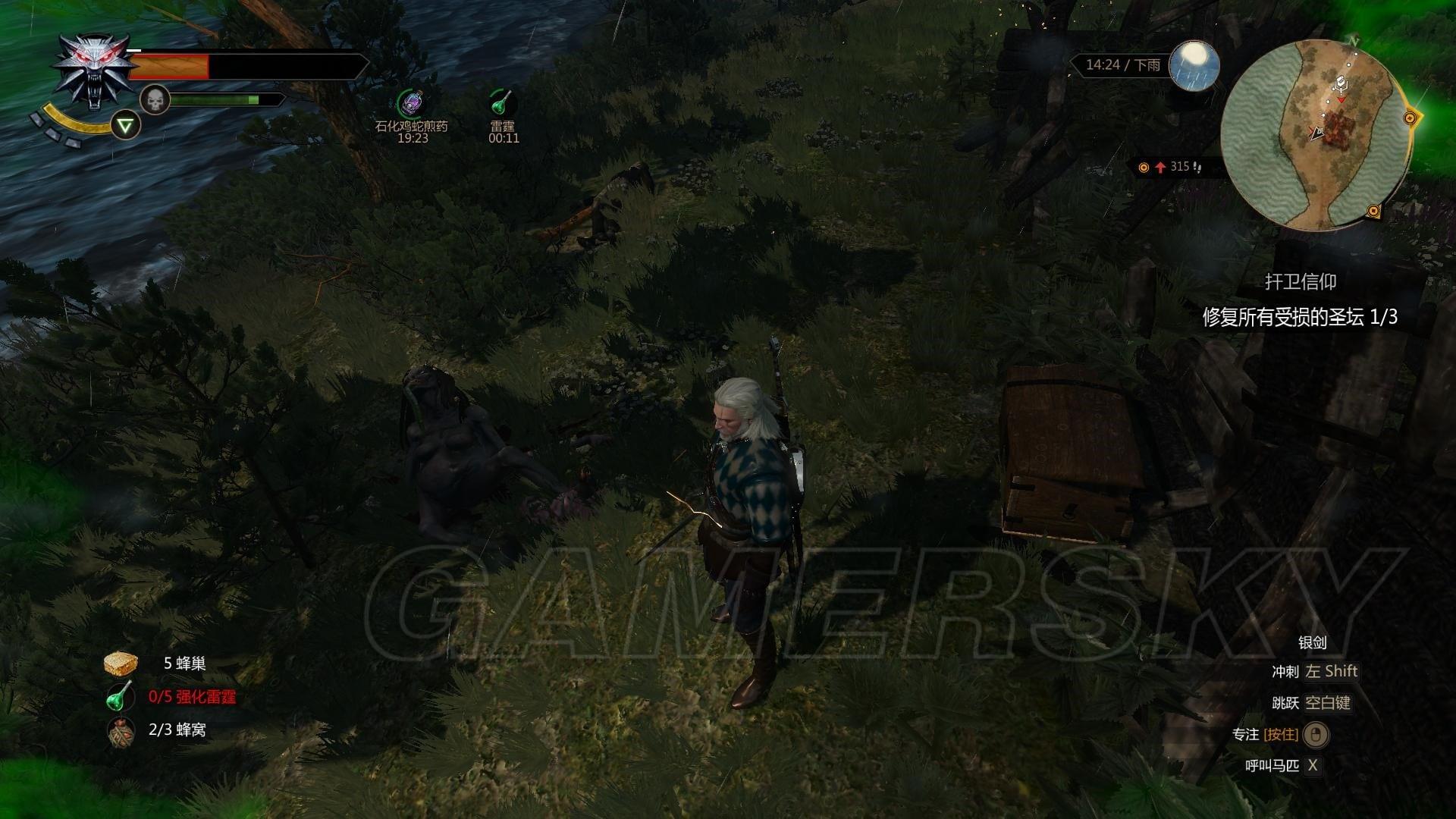 巫師3 墓穴女巫打法攻略 墓穴女巫怎麼打