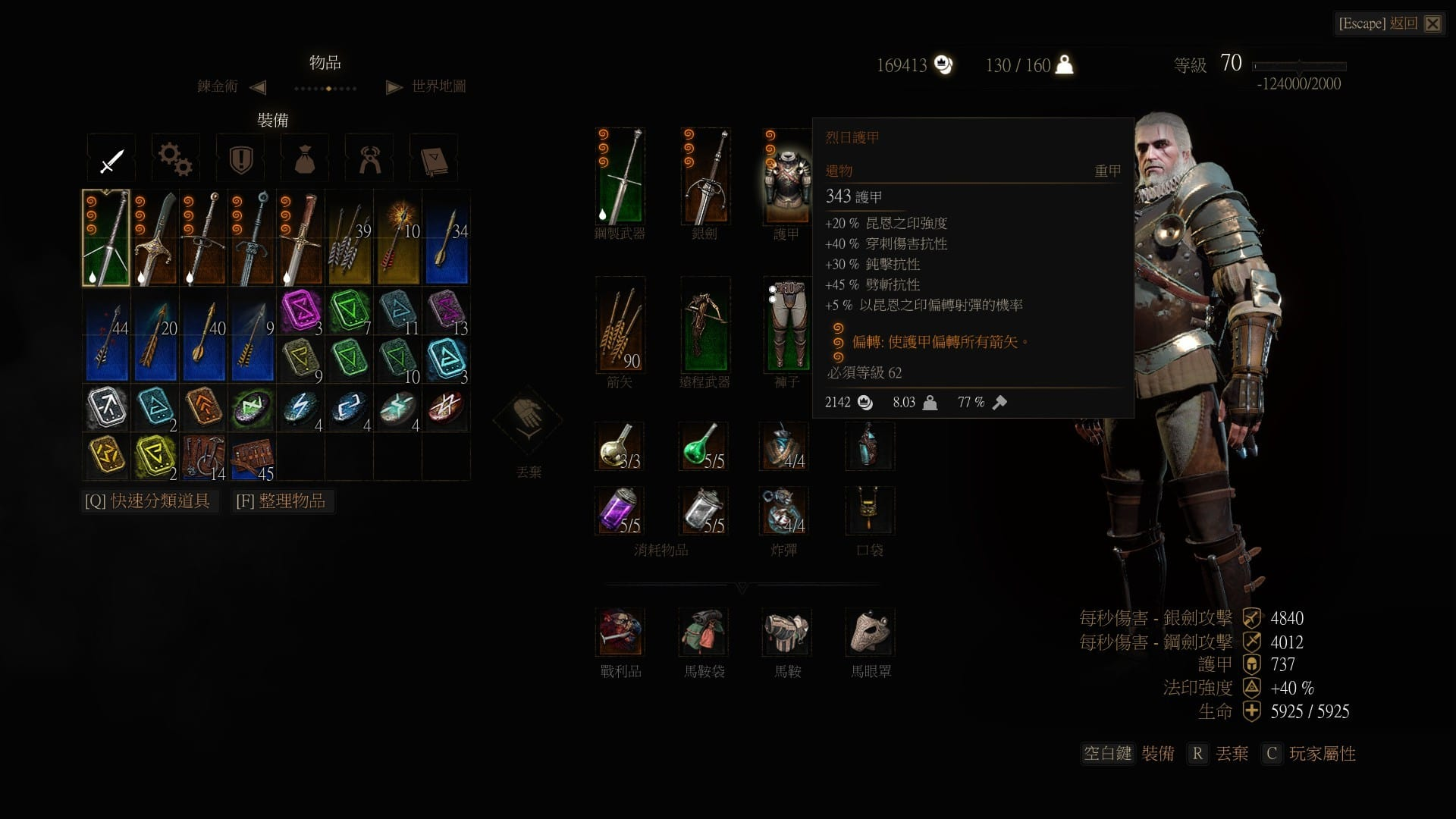 巫師3 無腦刷衛兵方法詳解 怎麼刷衛兵