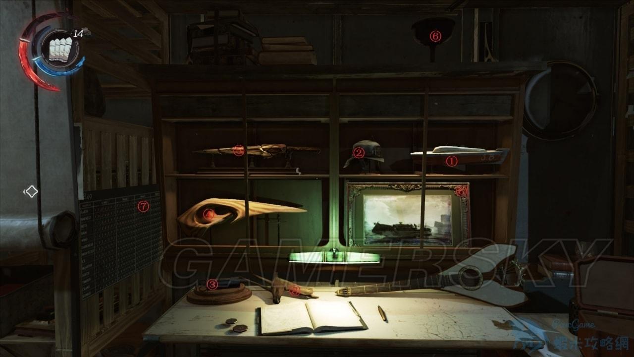 冤罪殺機2 成就攻略 裝飾品收集及全成就達成攻略