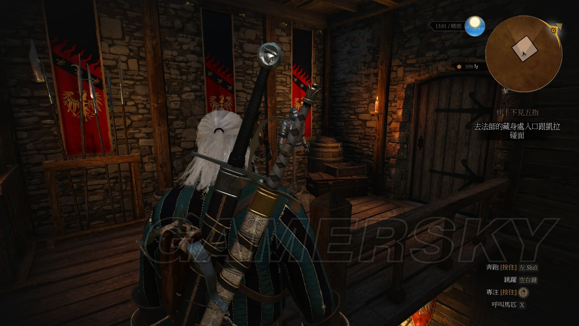 巫師3 諾維格瑞下水道的精靈遺迹入口位置
